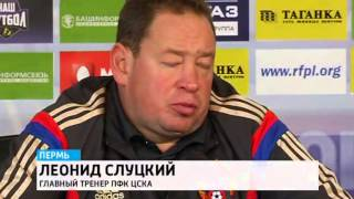 СКАНДАЛ НА МАТЧЕ УФА ЦСКА