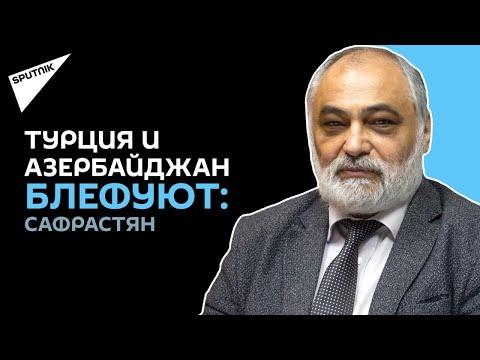 Россия не допустит размещения турецких баз на Кавказе, считает армянский востоковед