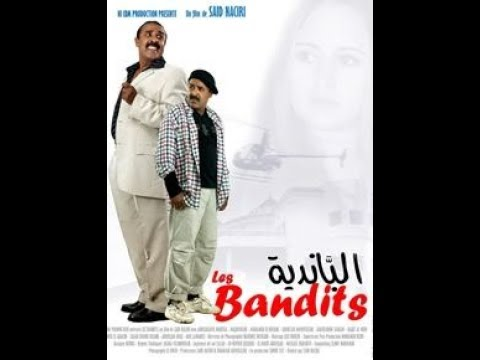 Download Said Naciri: Les Bandits [Film Complet] | فيلم سعيد الناصري: البانضية