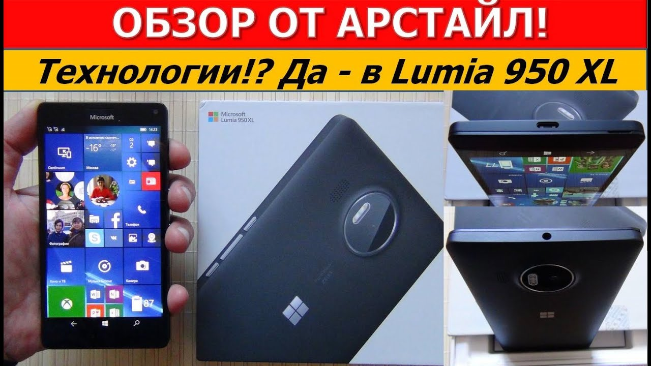 Microsoft lumia 950 xl dual sim black + док-станция в подарок!. – купить на ➦ rozetka. Ua. ☎: (044) 537-02-22, 0 (800) 303-344. Оперативная доставка.