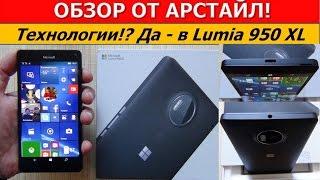 видео Microsoft Lumia 950 Single Sim Black