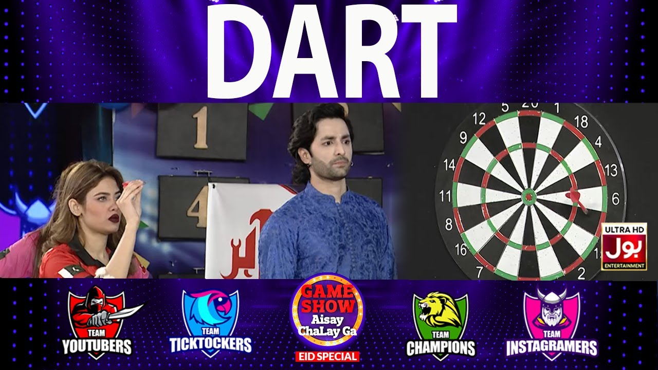 Download Dart | Game Show Aisay Chalay Ga Season 6 Eid Special | Grand Finale | Eid Day 3