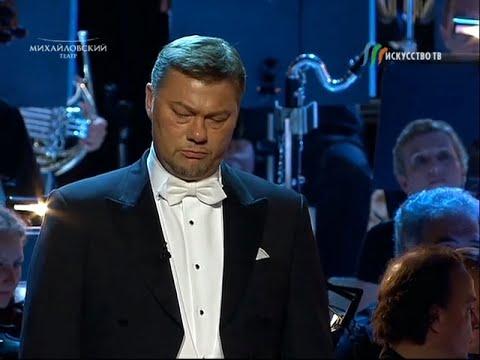 Mussorgsky: Boris Godunov coronation Scene - René Pape (2011)