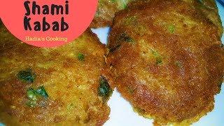 Shami Kabab Recipe | How To Make Shami Kabab | Hadia