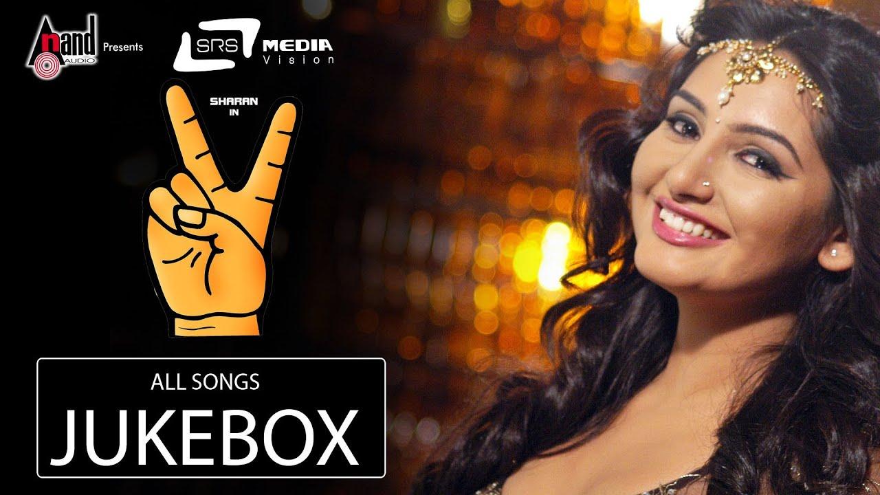 Victory | Kannada Audio Jukebox | Sharan G K | Asmitha Sood | Arjun Janya |  Nandakishora