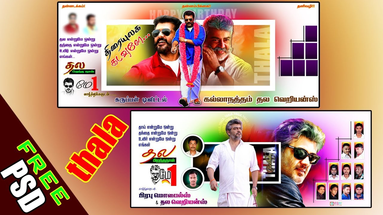 Thala Ajith Thala Ajith Birthday Banner Free Psd File Download Tamil Vijay Digital Studio Youtube