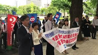 【連合】国際労働機関(ILO)における『仕事の世界における暴力とハラスメント』に 関する条約採択等に向けた集会および街宣行動(2019年5月31日)