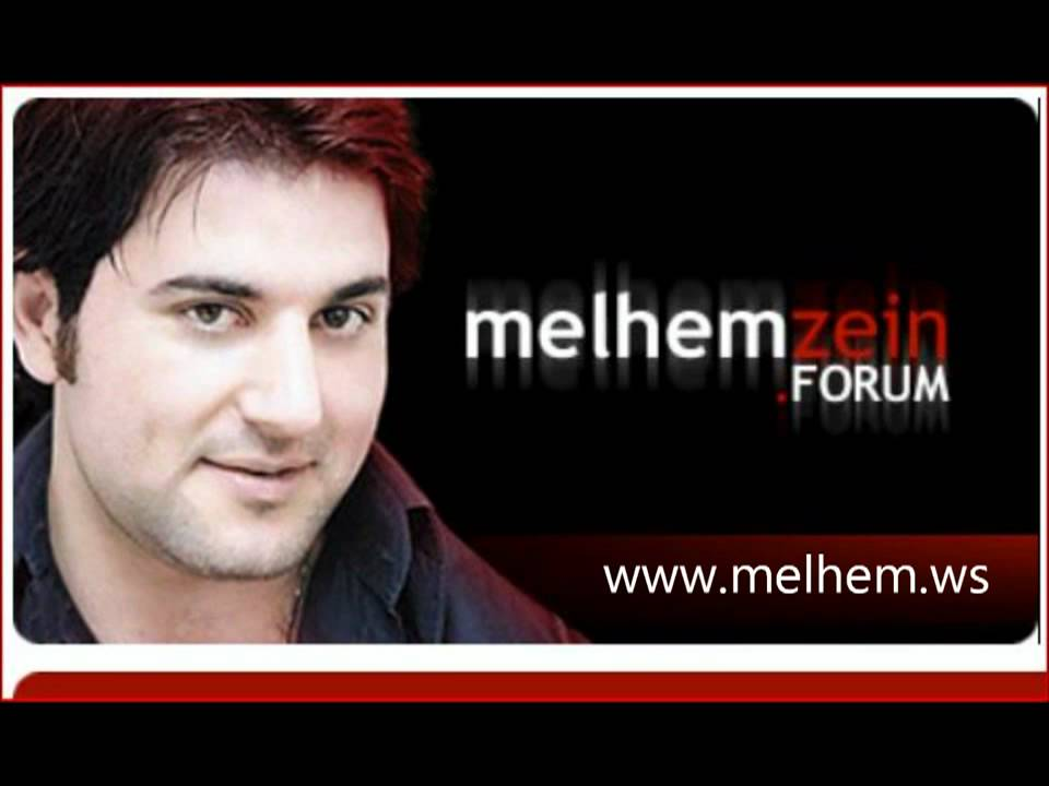 Fatim zein music mp3 video