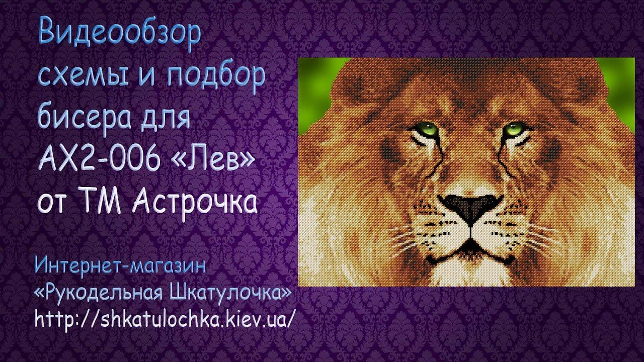 Вышивка бисером на заказ г. Киев - YouTube