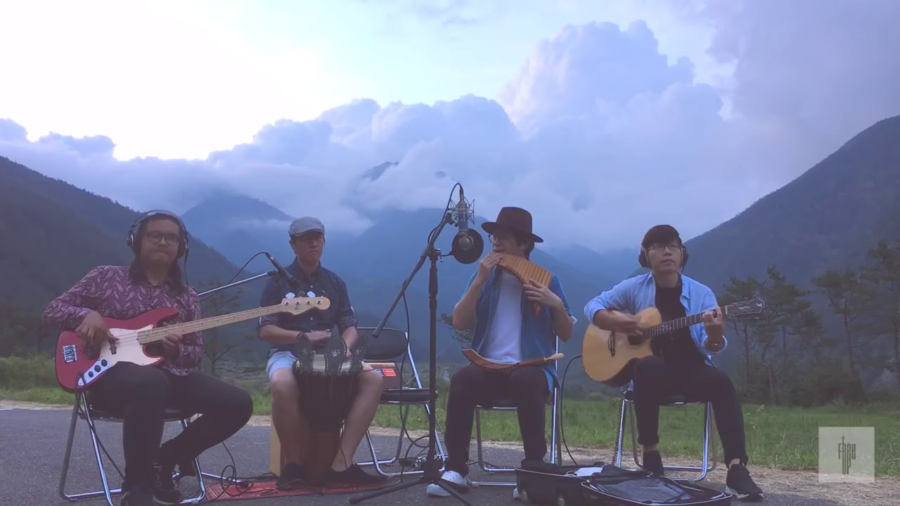 南美祕魯印地安民歌《 El Condor Pasa 老鷹之歌 》排笛 ( Pan Flute / Panpipe) 演奏版 Cover By Free Up 樂團 - YouTube