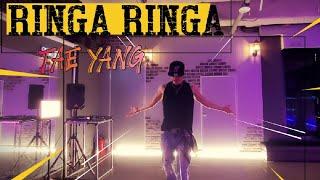 @81대드(81dad) Big Bang TAE YANG 빅뱅태양(동영배) - Linga Linga cover…