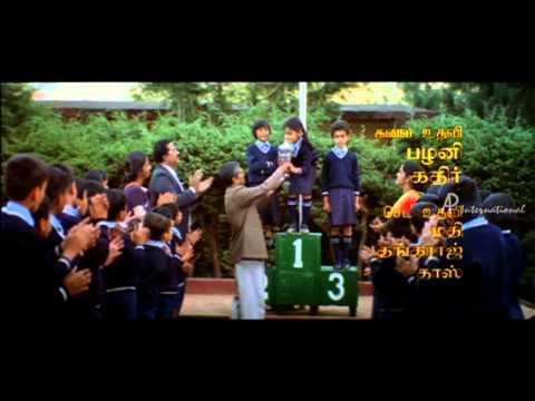 Priyamana Thozhi - Rojakale Song thumbnail