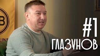 ГЛАЗУНОВ Детские тренеры технический центр завершение карьеры перемены в казахстанском футболе