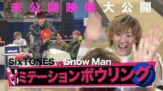 Subscribe SixTONES YouTube Channel http://bit.ly/SixTONESYouTube Music Content: On Johnny's Jr. Channel ...