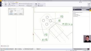 Tekla Structures Урок 0. Часть 4 из 5