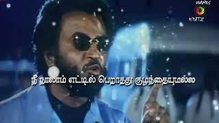 Whatsapp status tamil video   Folk song   Rajini
