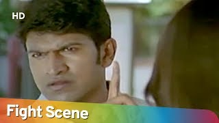 punith rajkumar new movie | Vamshi | Punith And Lakshmi Super Mother Sentiment Scenes 2 HD Kannada