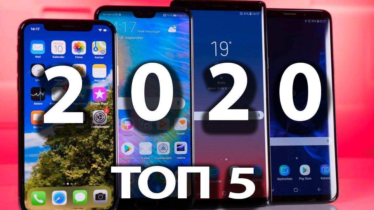 Лучшие Смартфоны на 2020 год. Какой Купить? Рейтинг ТОП 5