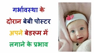 baby posters online