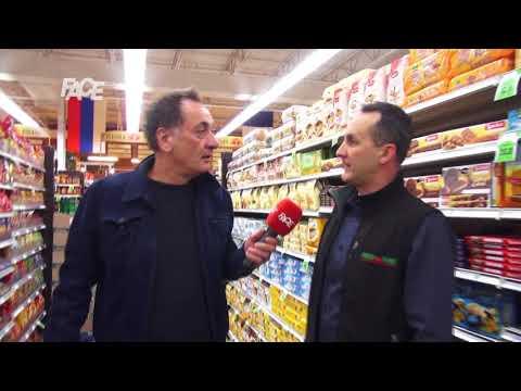 Naši U Čikagu: Jugoslavija U Jednom Gradu