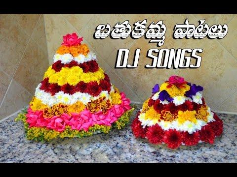 DJ BATHUKAMMA SONGS WITH LYRICS | POPULAR...