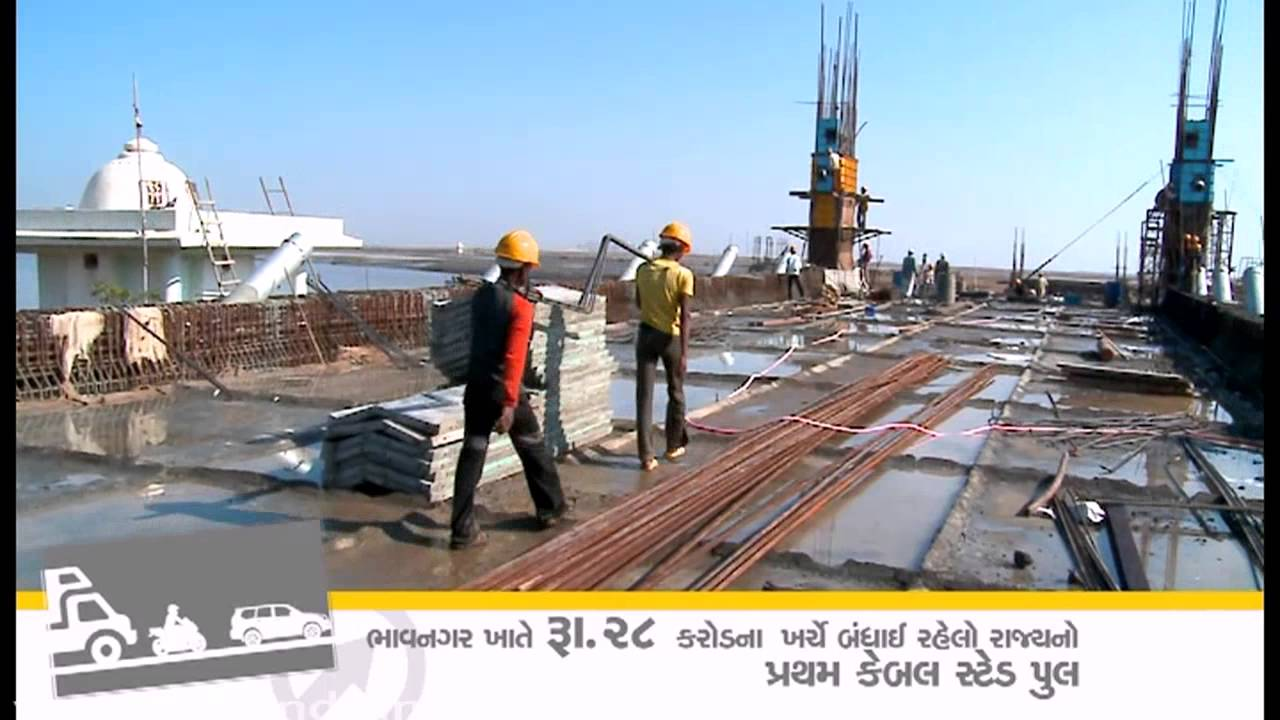 Gujarat's State Highways - the roads leading to the state's progress!