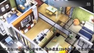 видео Купить робот-пылесос SITITEK