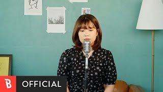 [M/V] 2NB(투앤비) - I Want to Pretend I'm Okay(잘 지내는 척하고 싶어)(Live ver.)