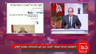 محمد موسى يفتح النار على وزير التعليم.. فيديو