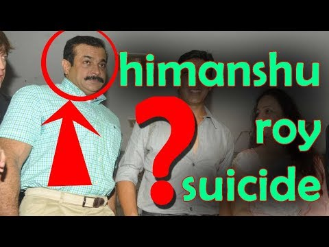 himanshu roy news - himanshu roy suicide - himanshu roy mumbai police - himanshu roy death