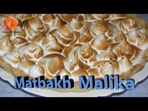 مطبخ مليكة  - تارت الليمون -   Matbakh malika -Tarte Au Citron Meringuée