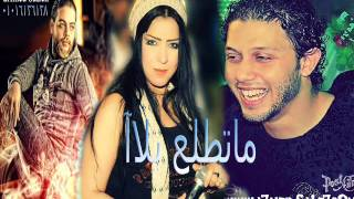 Download Video فرح وشقاوه ماتنزل يلاا 2015 MP3 3GP MP4