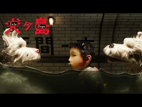 Isle of Dogs | Making a World : Weather & Elements| HD | OV | Featurette | 2018