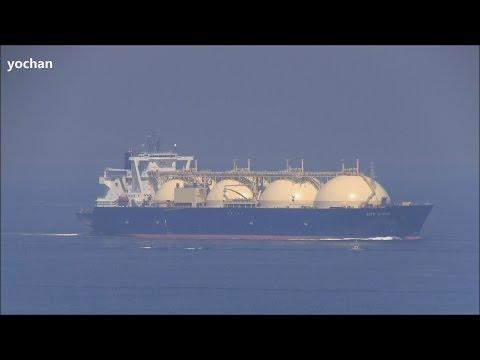 LNG Tanker: ALTO ACRUX (Built: 2008, Flag: BAHAMAS, IMO: 9343106) Underway