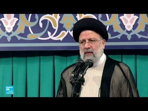محاربة الفساد وإعادة بناء ثقة المواطن بالنظام الإيراني.. من أبرز التحديات الداخلية لحكومة رئيسي