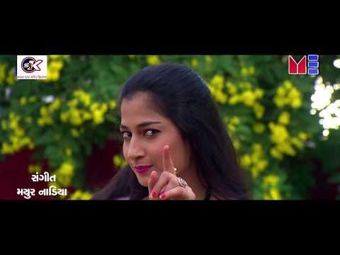 Bewafa Ni Yaad Ma Pivu Jin Ne Ram(PROMO)  MaheshRaj,Neha Soni | New Gujarati Song 2018 | Coming Soon