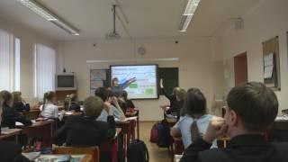 Открытый урок: География. 5 класс. Артамонова Н.В.  (Лицей № 410)