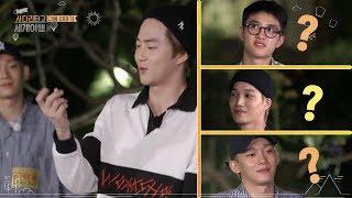 [EXO의 사다리 타고 세계여행 2 I 46화~50화 예고] 엑소의 밤은 아직 뜨겁다!