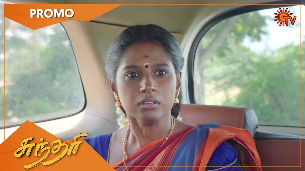 Download Sundari - Promo   13 Oct 2021   Sun TV Serial   Tamil Serial