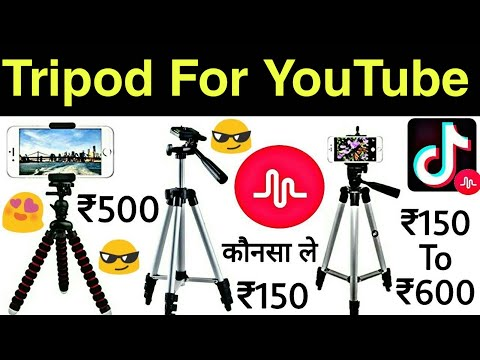 Best Tripod Camera Stand For Making Videos On Musically Tik Tok, Vigo Video In Mobile Phone