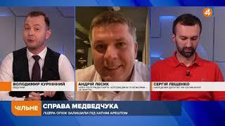 Данилов забыл о Порошенко. Кого догонит СНБО. Спор с соратником Медведчука
