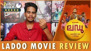 Ladoo Malayalam Movie Review   Vinay Forrt   Sooriyagaayathri Ashok   Balu Varghese