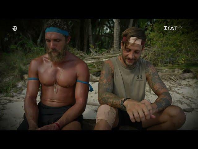 Trailer   Survivor   30/06/2021