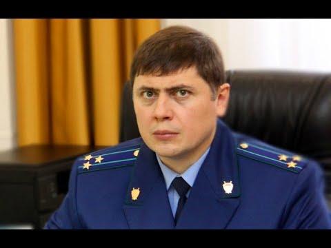 Интернет конференция заместителя прокурора Тюменской области