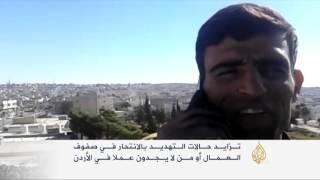 تراجع الاحتجاجات العمالية وارتفاع معدلات الانتحار بالأردن