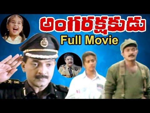 Angarakshakudu Telugu Full Length Movie || Rajasekhar Movies || DVD Rip..