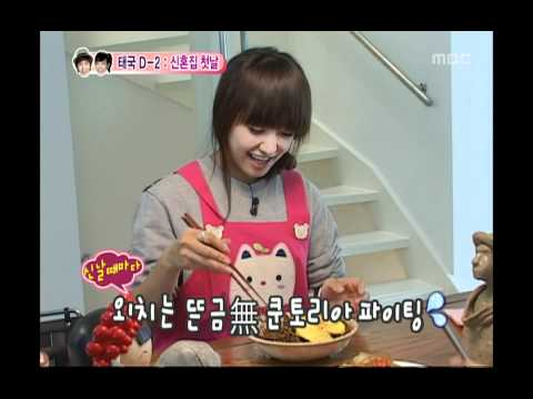 We got Married, Nichkhun♥Victoria's first day of new house