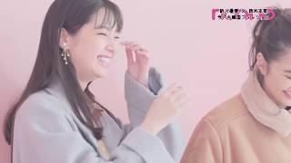 """ノンノ2月号""""今ドキ韓国ファッションHOW TO""""では、スタイルも女っぽさ..."""