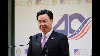 VOA连线(许湘筠):台湾外交部长:支持香港争取民主