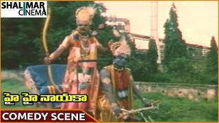 Hai Hai Nayaka Movie    Naresh Hilarious Comedy Scene    Naresh, Bharati    Shalimarcinema
